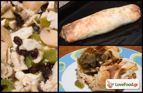Κοτόπιτα με μανιτάρια, πιπερίες & σταφίδες, έγινε η κότα πίτα.