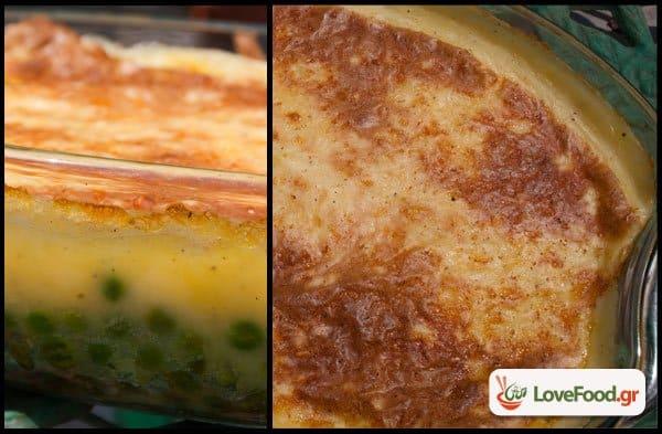 Αρακάς φούρνου με επίστρωση πουρέ πατάτας για την γενιά των 300 €.
